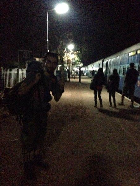 Станция Тивим - наше окно в Гоа)