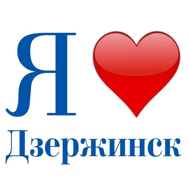 http://cs624224.vk.me/v624224114/2311e/AjyzDLdlRJY.jpg