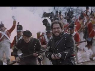 Захват французской батареи британской пехотой (Приключения королевского стрелка Шарпа. Честь Шарпа)