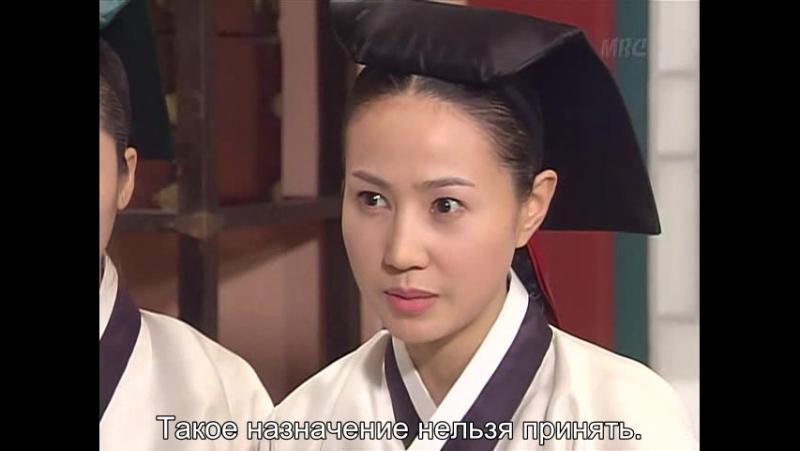 Dae Jang Geum Ep 50