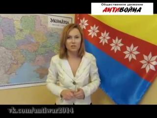 Виктория Шилова. Украиной управляют иностранцы! Патриоты, где вы