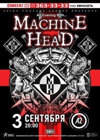MACHINE HEAD (USA) ** 03.09.15 ** С-Петербург