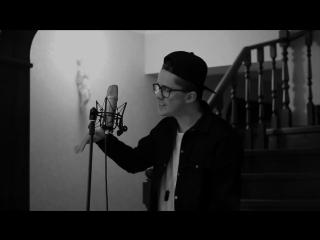 Machine Gun Kelly - Till I Die (Cover by Wildways)