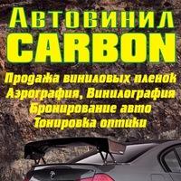 carbon16