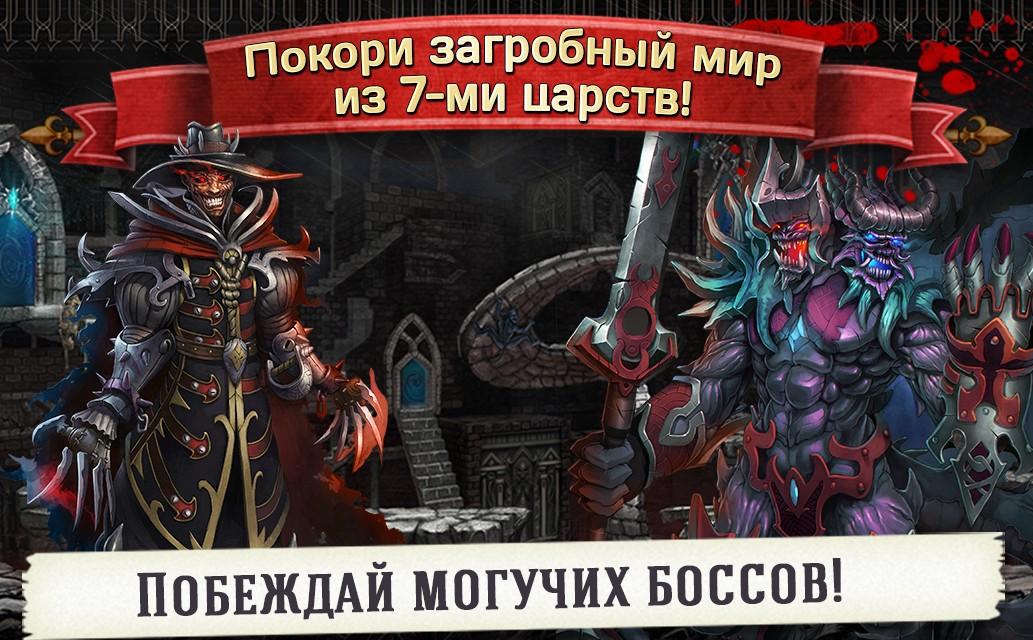 царство ужаса