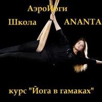 Школа АэроЙоги СПб 18-20 июля 2015г