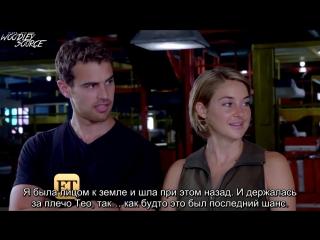 Rus Sub: Эксклюзивные кадры со съёмок фильма Дивергент, Глава 3: За стеной (Аллигент) для ET.