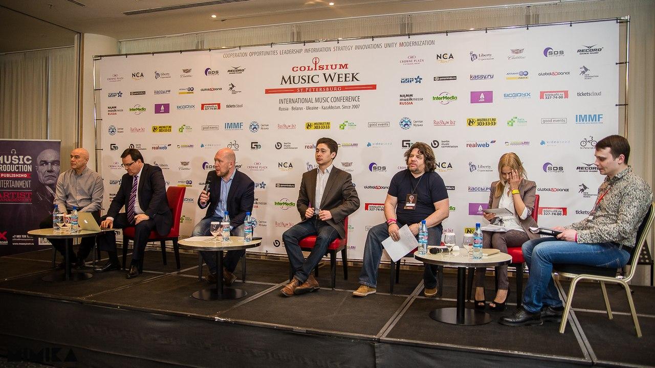 Colisium Music Week 2015