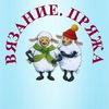 Вязание.Пряжа Кауни (Kauni)  - легенда Эстонии.