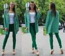 С чем носит зеленый кардиган