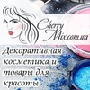 Декоративная косметика NYX, ELF, ARDELL, Sigma