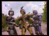 Битлборги Металаллики / Beetleborgs Metallix 3 серия (Русский язык)