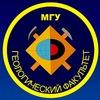 Геологический факультет МГУ