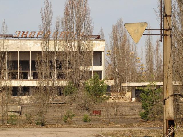 Путешествие по Припяти 2. Центр / Trip in Pripyat 2. Center