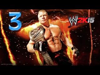 Прохождение WWE 2K15 - 2K SHOWCASE [60 FPS] — Часть 3