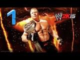 Прохождение WWE 2K15 - 2K SHOWCASE [60 FPS] — Часть 1