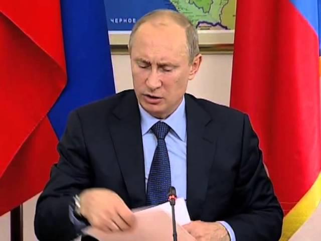 Выступление Путина в Краснодаре 12.09.2012. Полная версия