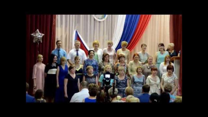 Песня родителей на выпускном детей. Школа №9 Жуковский