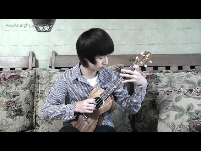 (Jason Mraz) I'm Yours - Sungha Jung (Ukulele)