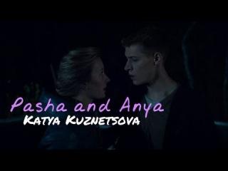 Паша и Аня| Холодное сердце...