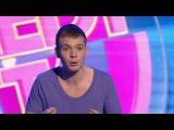 Comedy Баттл. Новый сезон - Алексей Квашонкин (1 тур)