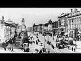 Начало 20 века - История России XX века