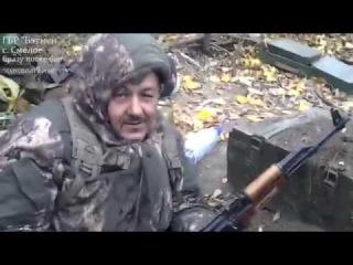 Народный фронт. Новороссия. ГБР