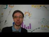 Ян Новицкий рассказывает как кладут деньги в банк.
