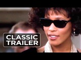 The Bodyguard (1992) Official Trailer - Kevin Costner, Whitney Houston Movie HD