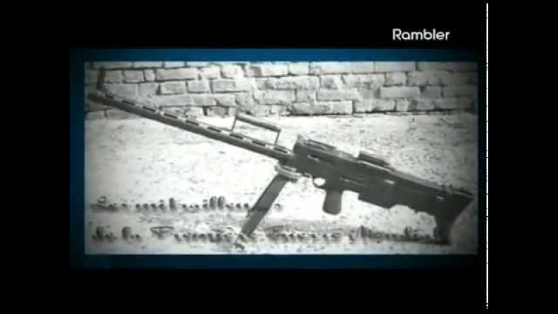 Пулеметы Германии