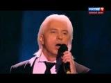 Игорь Крутой и Дмитрий Хворостовский - Музыка (Новая волна 2015)