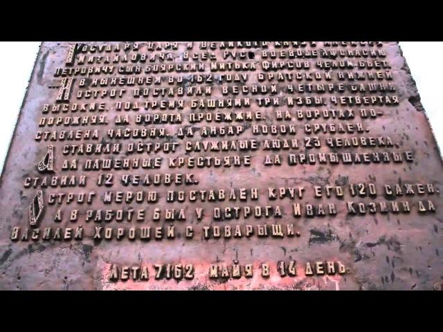 Сохранившиеся артефакты о летоисчислении в Тартарии - Руси