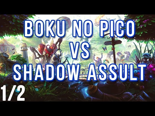 [Day 2] Boku no pico vs Shadow assult (полуфинал)