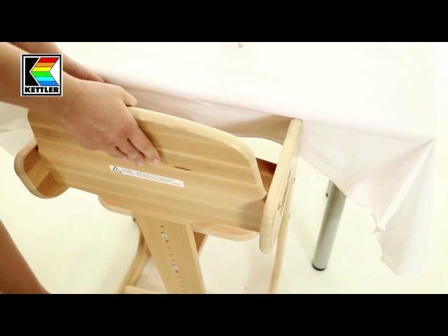 Детский стул для кормления Kettler Tip Top