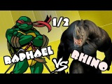 Турнир [Живность]1/2 Рафаэль (Ninja Turtles) vs Носорог (Marvel)