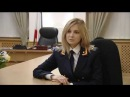Первое интервью Прокурора Крыма. Наталья Поклонская.