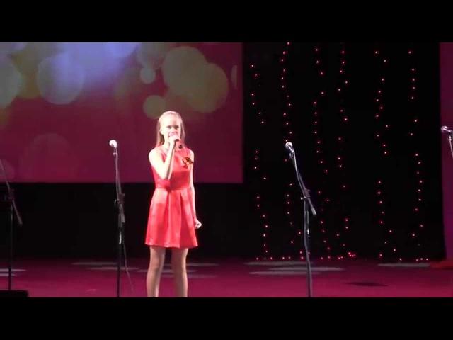 «Памяти деда» - исполняет Дарья Волосевич ЦВР, г. Углич.