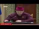 Рамзан Кадыров раскритиковал глав муниципалитетов из-за несвоевременной госрегистрации недвижимости.