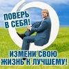 ОРИБИНАР-ОРИФЛЕЙМ-РЯЗАНЬ-СВОЙ БИЗНЕС