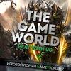 GW.Kz - игровой портал Казахстана