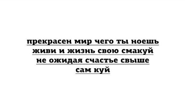 http://cs624225.vk.me/v624225176/24d92/so1bsZLKlBM.jpg