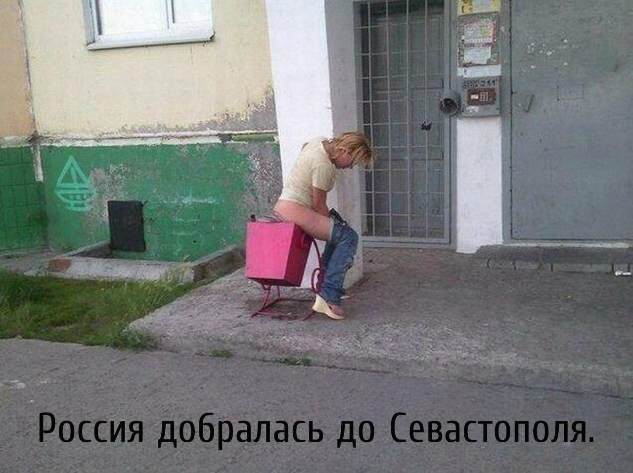 Пьяная девица на улице 24 фотография