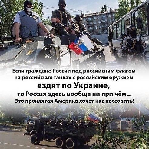 Мы не должны ограничиваться поставками нелетального вооружения в Украину, - экс-командующий силами НАТО в Европе - Цензор.НЕТ 7724