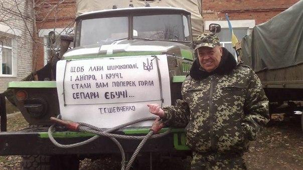"""Рупор Кремля нарисовал """"новые границы"""" Украины на Донбассе - Цензор.НЕТ 4555"""