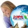 Английский в школе и дома!