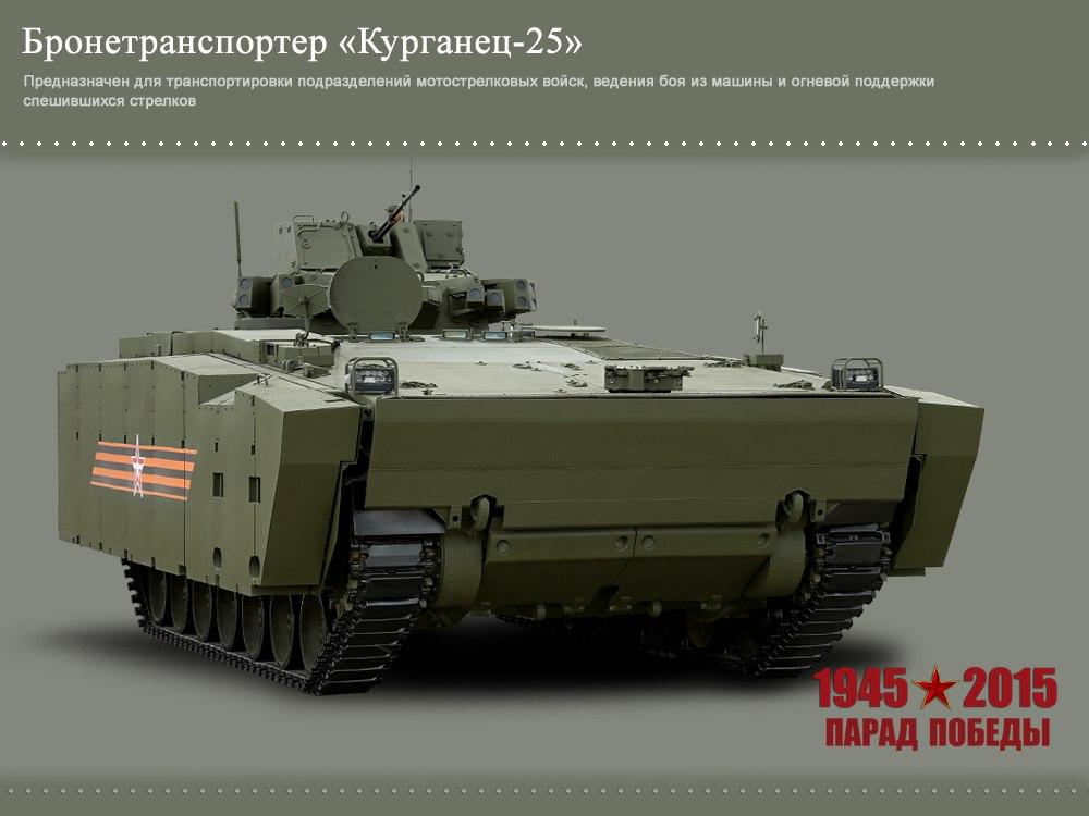 Armata 3uQm9I3Cro0