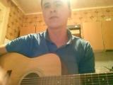 Валентин Стрыкало - Яхта, парус на гитаре ( Наше лето)
