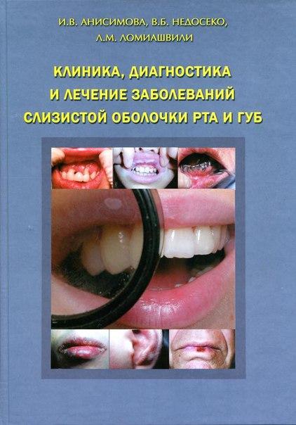 аллергические болезни