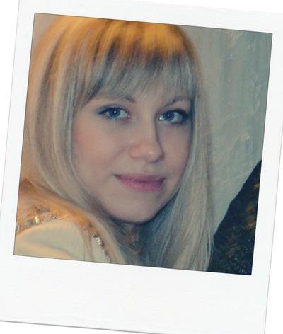 Екатерина Кудаева