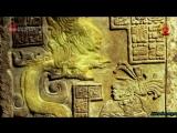 Древние пришельцы, Рептилойды (Ancient Aliens, Reptilians)  сезон 7 серия 1